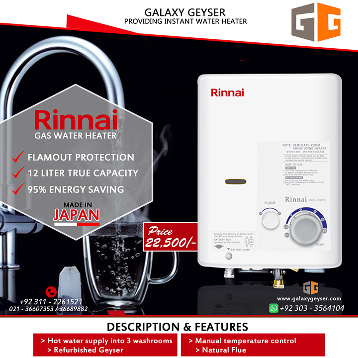 Rinnai Gas Water Heater